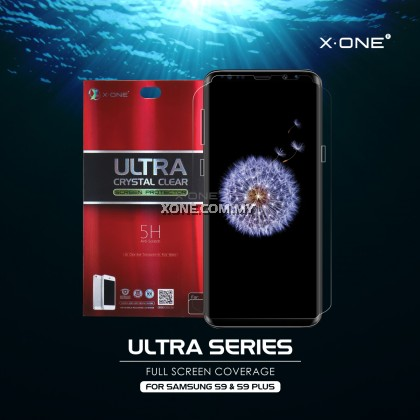 Samsung A5 X-One Ultra Crystal Clear Screen Protector
